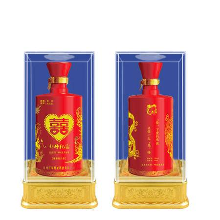 贵州特产 贵阳特产 佰年原址酒业 个性化婚宴、寿宴、乔迁及个人珍藏用酒 十五年窖藏