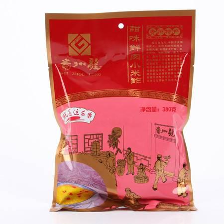 贵州特产 贵阳特产 贵州龙甜味小米渣380克装