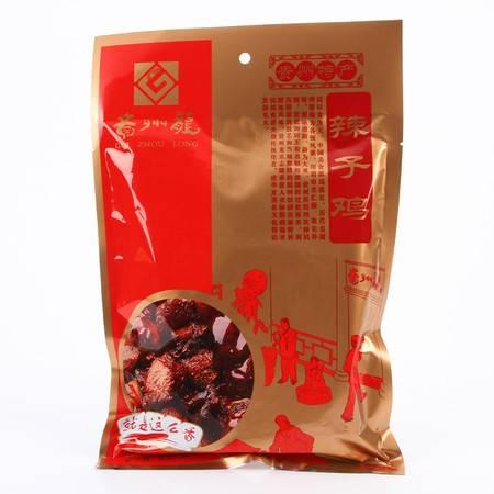 贵州特产 贵阳特产 贵州龙辣子鸡280克装