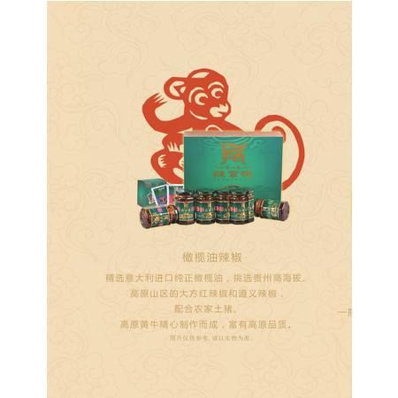 贵州特产 贵阳特产 贵州龙年货礼盒橄榄油辣椒