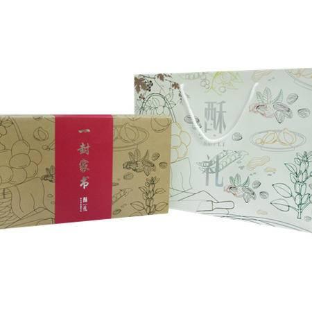 【金华员工创业】 小老黄月饼盒装(4个黑芝麻+4个满口香)400g