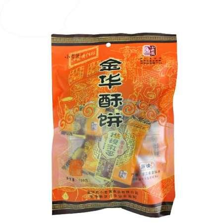 【金华员工创业】小老黄原味酥饼160g