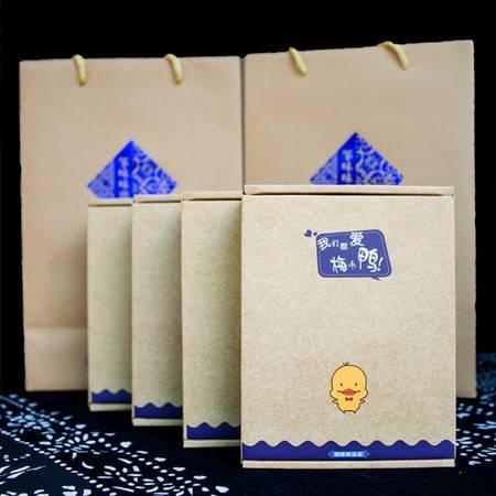 【邹味味】梅小鸭和鸭小伙4盒礼盒