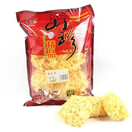 【磐安宏达】山珍精品白木耳200g普通装
