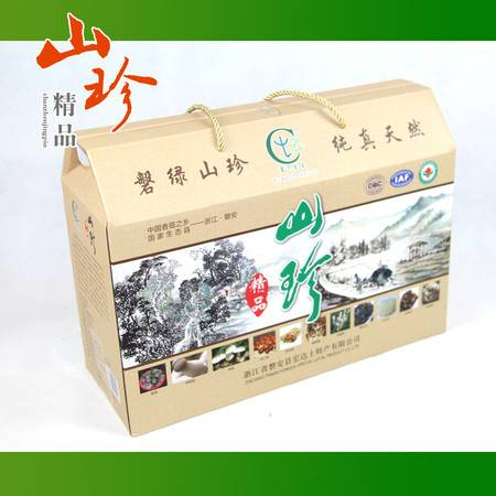 【磐安宏达】山珍精品8包组合装干菇礼盒装