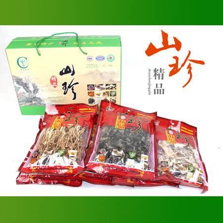 【磐安宏达】山珍精品6包组合装干菇礼盒装