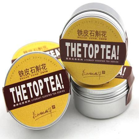 建德馆同来湾铁皮石斛花有机素养花茶美容养颜佳品2g铝罐包装奇花仙草