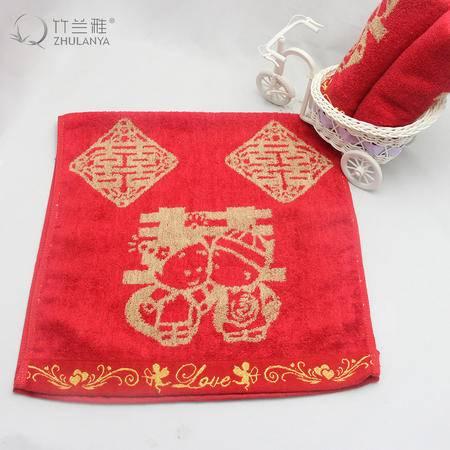 建德馆 竹兰雅 情侣喜庆红色毛巾 竹纤维双喜字结婚庆5017-10-5