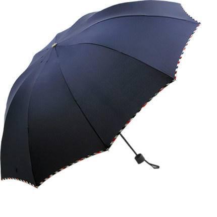 建德馆 千岛湖晴雨伞太阳伞商务伞 碰起包边超大折叠 每个用户限购5把