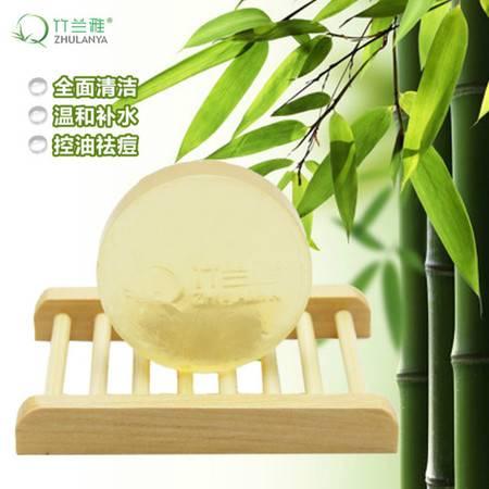 建德馆 竹兰雅 芦荟竹醋水晶皂100g香皂美容 ZLY-121-11全国包邮