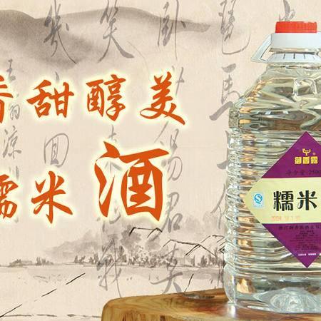 建德馆 御香露纯糯米酒46度农家特产自酿入口香醇 纯粮酿造 原浆蒸馏陈年YXL-004