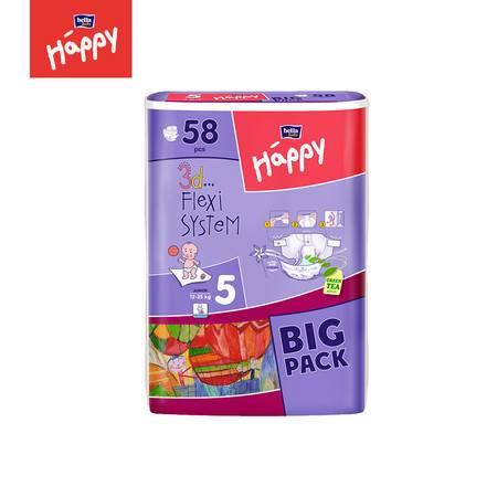 欧洲进口Bella Baby Happy贝拉婴儿纸尿裤/尿不湿/尿片 5号58片
