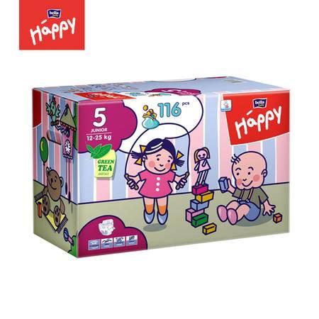 彩盒2包装Bella Baby Happy贝拉婴儿纸尿裤/尿不湿/尿片 5号116片
