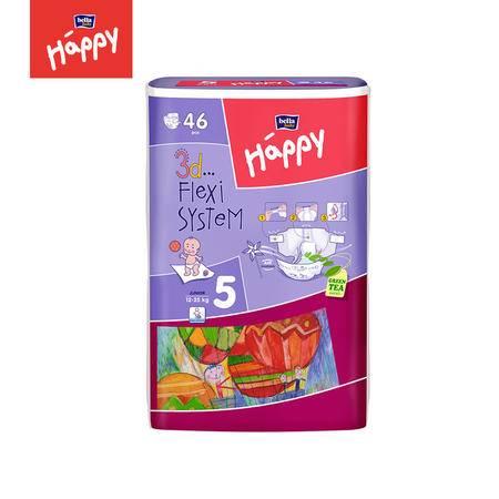欧洲进口Bella Baby Happy贝拉婴儿纸尿裤/尿不湿/尿片 5号46片