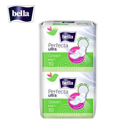 欧洲进口Bella贝拉完美系列浅绿超薄2mm日用235mm卫生巾20片 网面