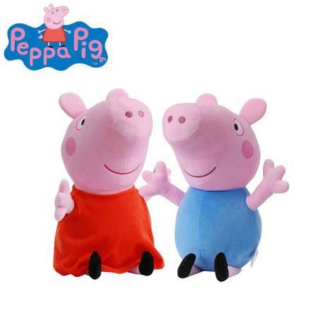 小猪佩奇PeppaPig粉红猪小妹玩具佩佩猪正版毛绒玩具娃娃公仔19cm