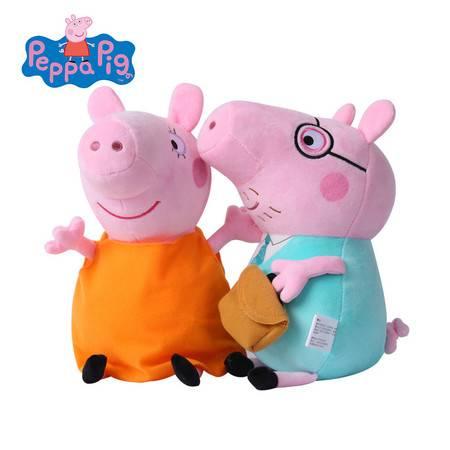小猪佩奇Peppa Pig粉红猪小妹佩佩猪正版毛绒玩具娃娃公仔30cm