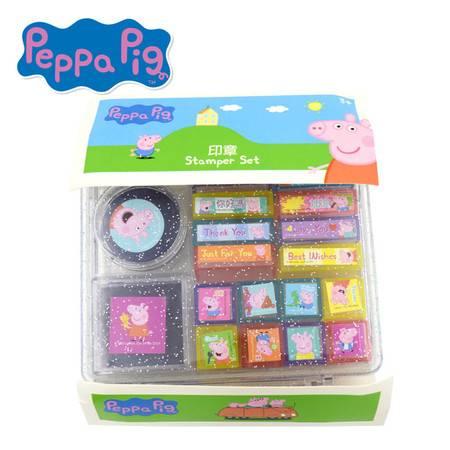 小猪佩奇Peppa Pig粉红猪小妹佩佩猪图案字母印章套装