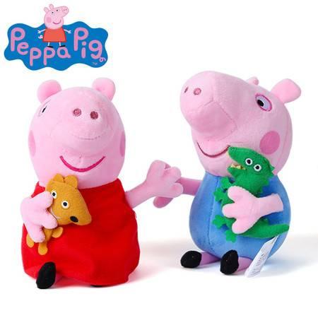 小猪佩奇Peppa Pig粉红猪小妹佩佩猪正版毛绒娃娃公仔玩具19cm