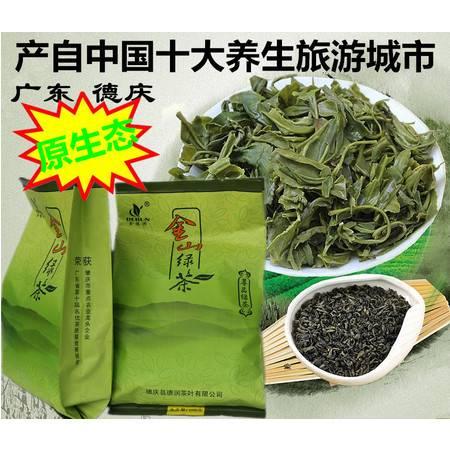裹香皇 广东绿茶 炒青精制春茶 原生态金山绿茶 茶叶礼盒