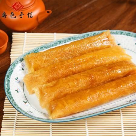 裹香皇 肇庆粽子裹香皇裹蒸长条枧水粽 450克(4条装)素粽子