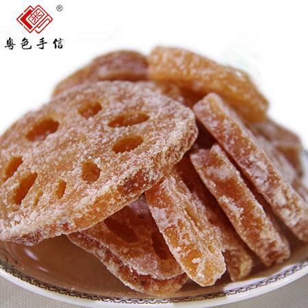 裹香皇 正宗冰糖莲藕片380g 休闲零食蜜饯年货 小吃热卖