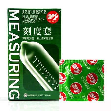 倍力乐刻度套 安全套 10只装避孕套 情趣套套 成人性用品