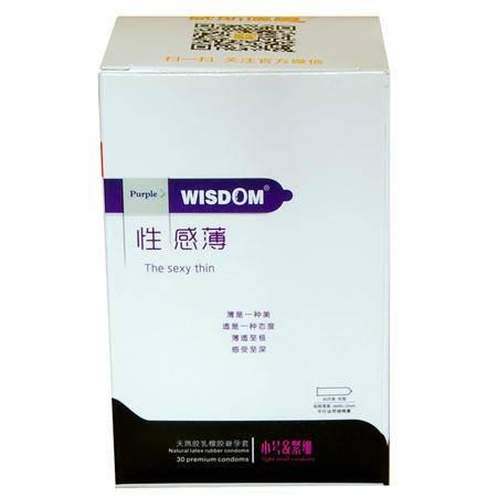 威斯德曼 安全套 颗粒型避孕套 小号紧绷超润滑