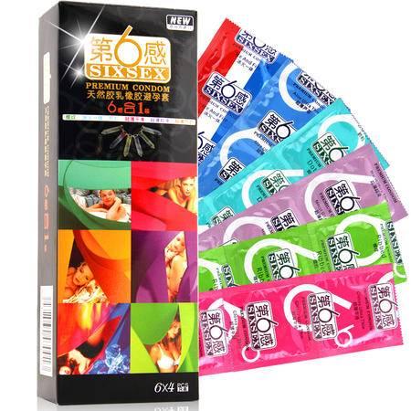第六感六合一避孕套24只【套装内容】超薄平滑、螺纹、颗粒、超薄超滑、超薄芦荟、冰火一体,六感合一