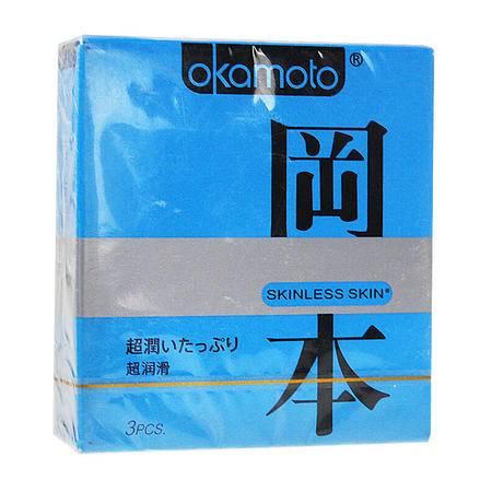 冈本避孕套SKIN超薄安全套 超润滑3只