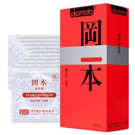 冈本避孕套极限超薄激薄10片装 安全套 原装进口Okamoto