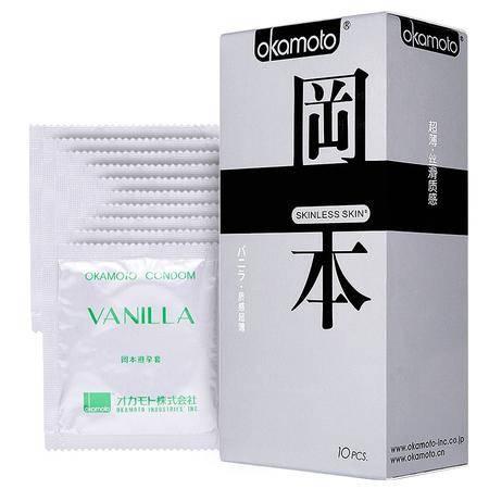 冈本避孕套极限质感超薄10片装 香草安全套 原装进口Okamoto
