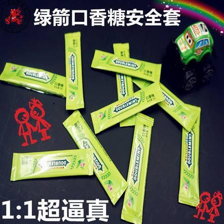 新款 口香糖避孕套 创意礼品安全套 微店酒店酒吧ktv小礼品