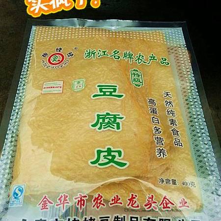 江南土特产干货 胡姥姥豆腐皮油皮豆腐衣富阳浦江豆制品/年货礼品
