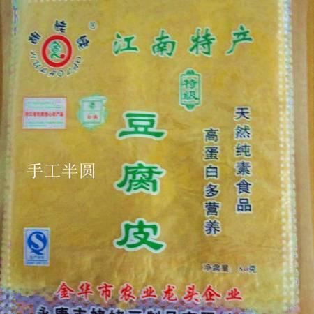 浙江永康特产 富阳浦江豆腐皮豆皮产孕产妇食品 正宗传统干货包邮