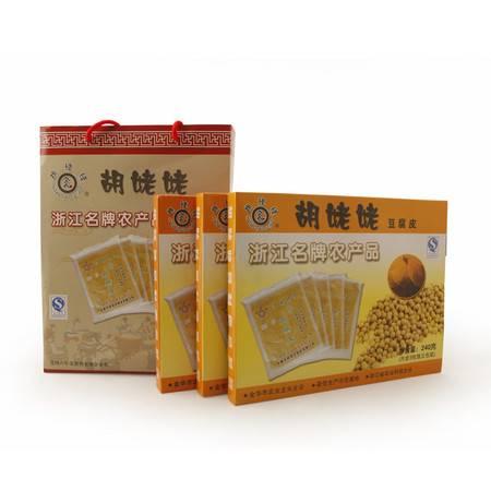 江南特产厂家直销胡姥姥豆腐皮 产孕妇l礼品豆制品油皮豆腐衣包邮