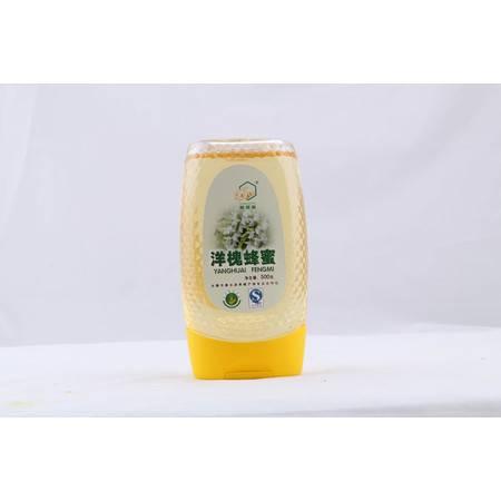 一级洋槐蜂蜜 100%保证纯天然
