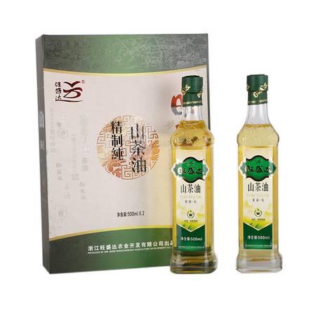 500ml*2旺盛达野生山茶油