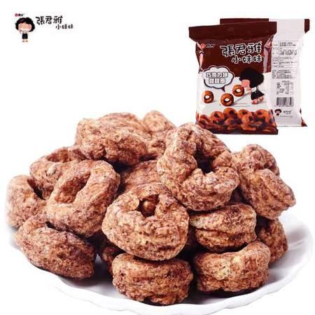 张君雅小妹妹 巧克力甜甜圈膨化45g
