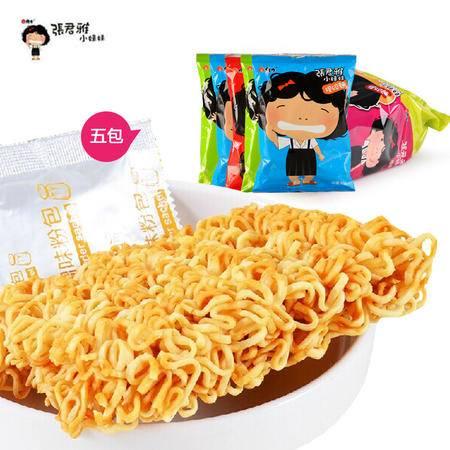 张君雅 小妹妹捏碎面四包 40g*5  方便面 台湾原装进口 畅销人气美食 日式串烧口味