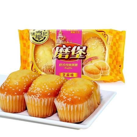 徐福记磨堡欧式传统蛋糕芝麻味95g