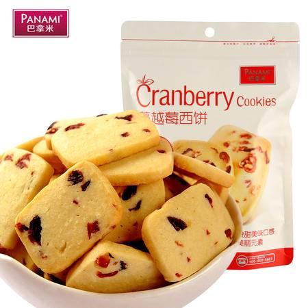 巴拿米 蔓越莓曲奇饼干 170g