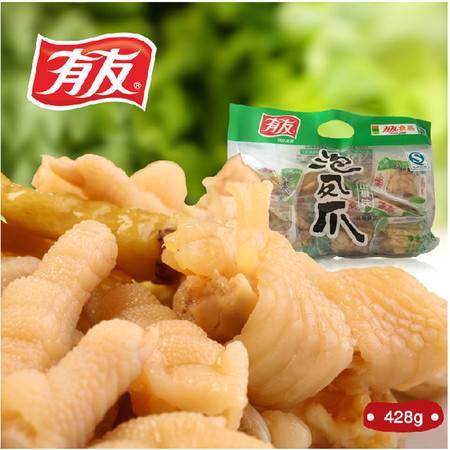 重庆特产 有友泡椒凤爪30g*18包 迷你山椒泡凤爪鸡爪零食独立小包