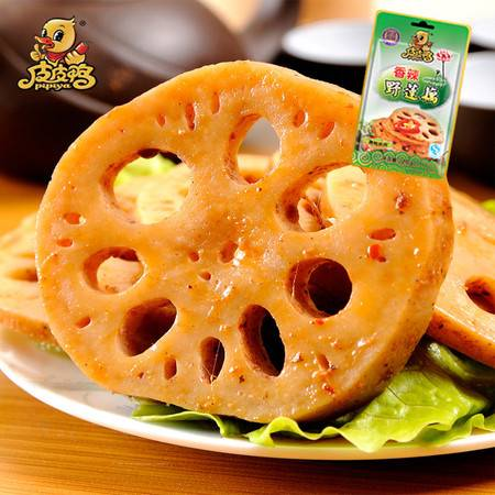 皮皮鸭香辣藕片33g 卤藕真空独立小包装武汉特产小吃麻辣零食品