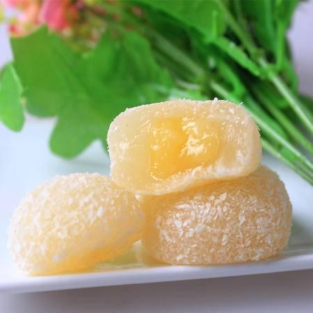 宜莲居 爆浆麻薯 牛奶味 50克/袋 手造麻糬 传统糕点零食品