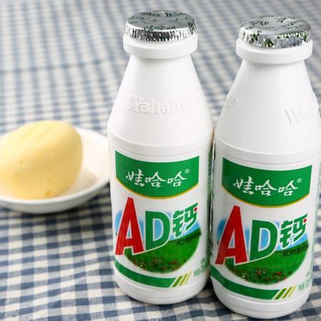 娃哈哈 AD钙奶220ml/瓶(4瓶一排)
