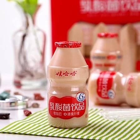 娃哈哈 乳酸菌奶100ml*4瓶