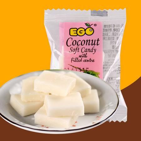 马来西亚进口零食品 EGO椰子糕软糖约13g