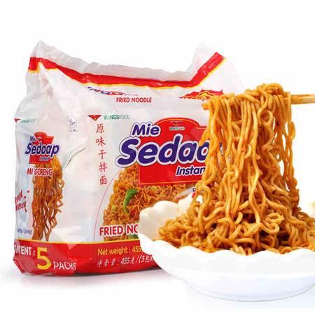 印尼进口食品 Sedaap喜达原味捞面泡面干拌面方便面91g*5包