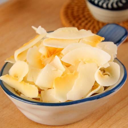 斯里兰卡进口零食品 梅勒黄金椰子片40g香脆水果干
